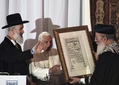 Pope Jewish