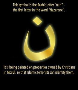 Muslimsign